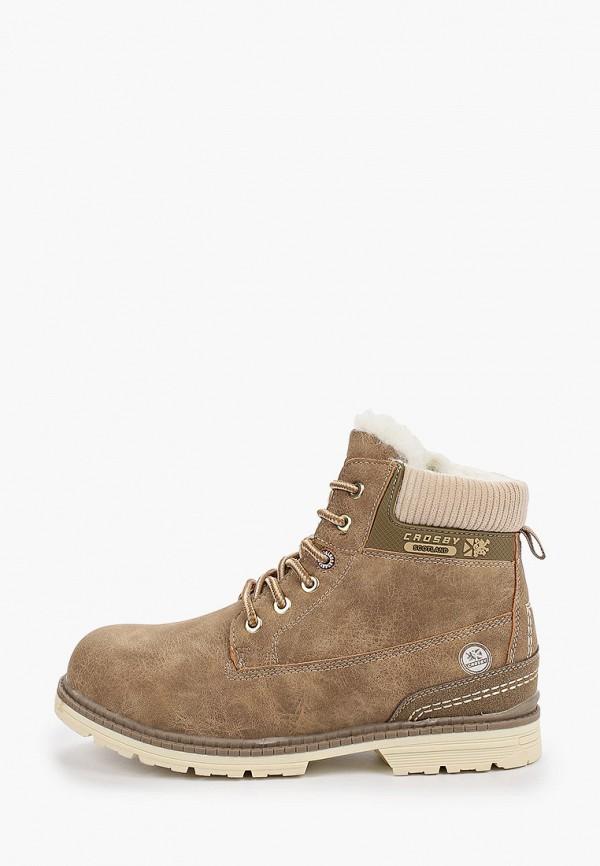 ботинки crosby для мальчика, бежевые