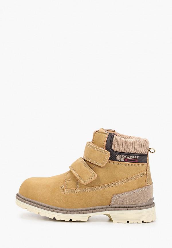 купить Ботинки Crosby Crosby CR004ABFOOH1 дешево