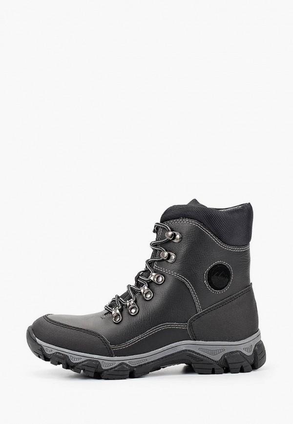 ботинки crosby для мальчика, черные