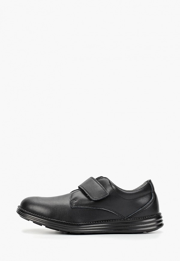 туфли crosby для мальчика, черные