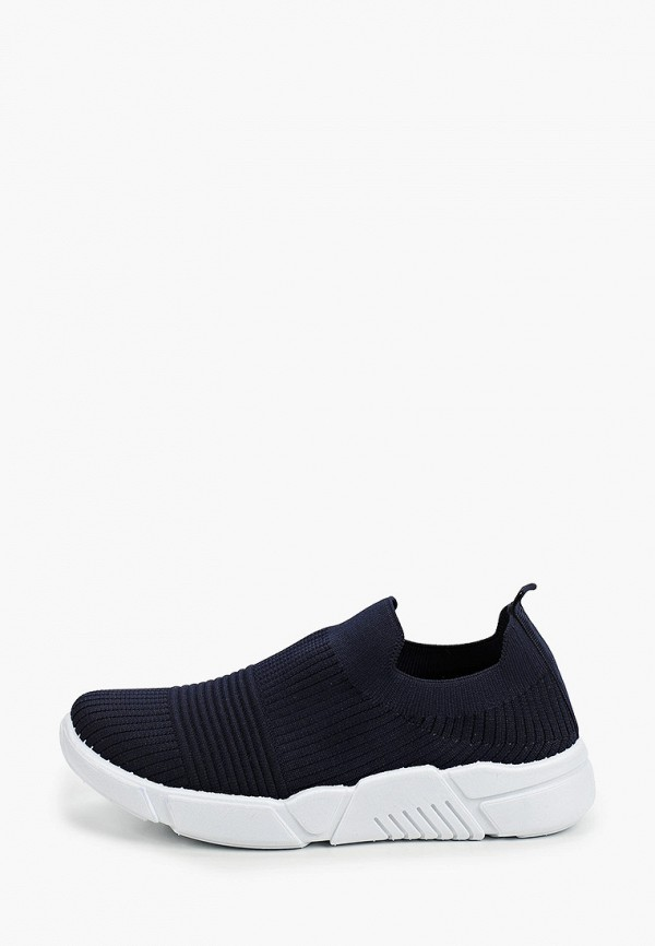 кроссовки crosby для мальчика, синие