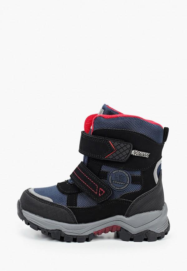 ботинки crosby для мальчика, синие