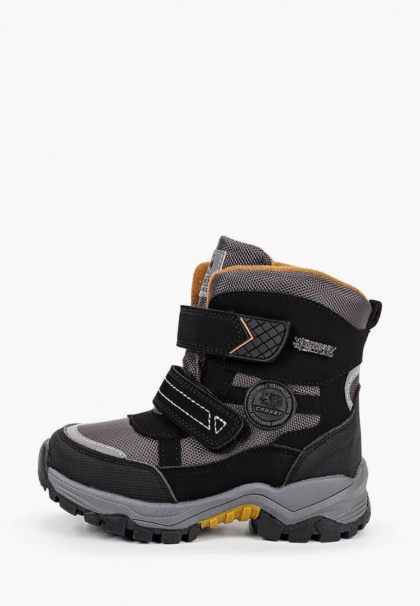 ботинки crosby для мальчика, серые