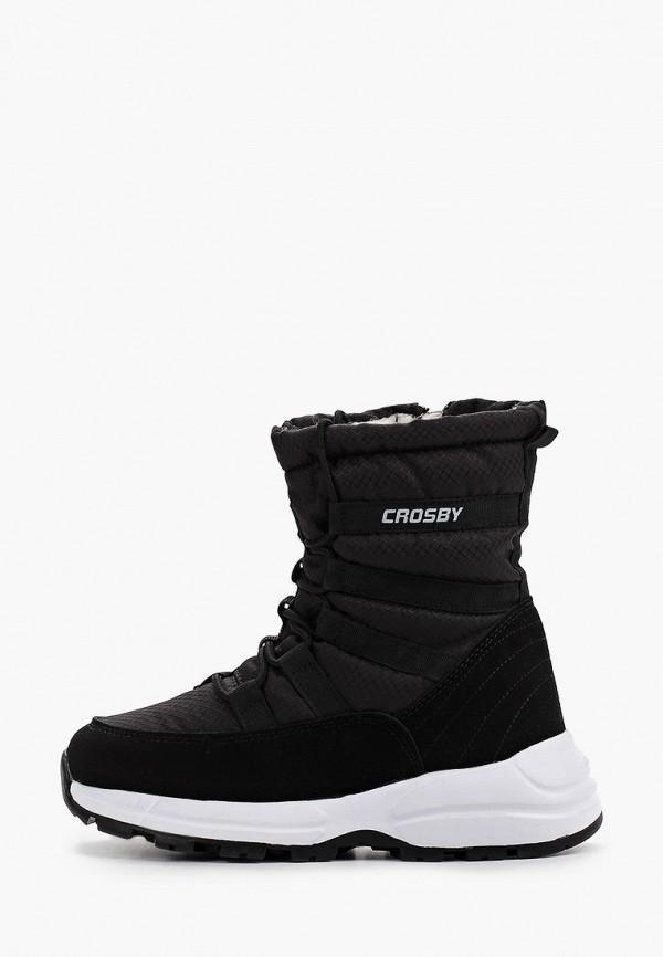 сапоги crosby для девочки, черные