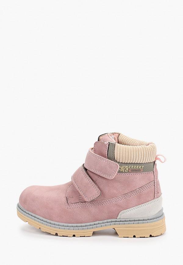 ботинки crosby для девочки, розовые