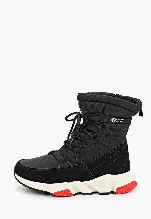 ботинки crosby для девочки, черные