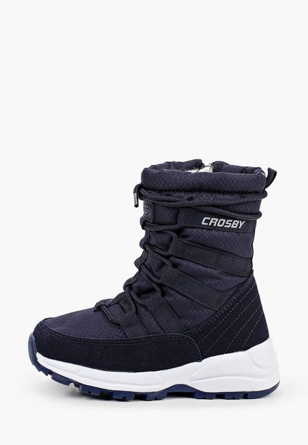 ботинки crosby для девочки, синие