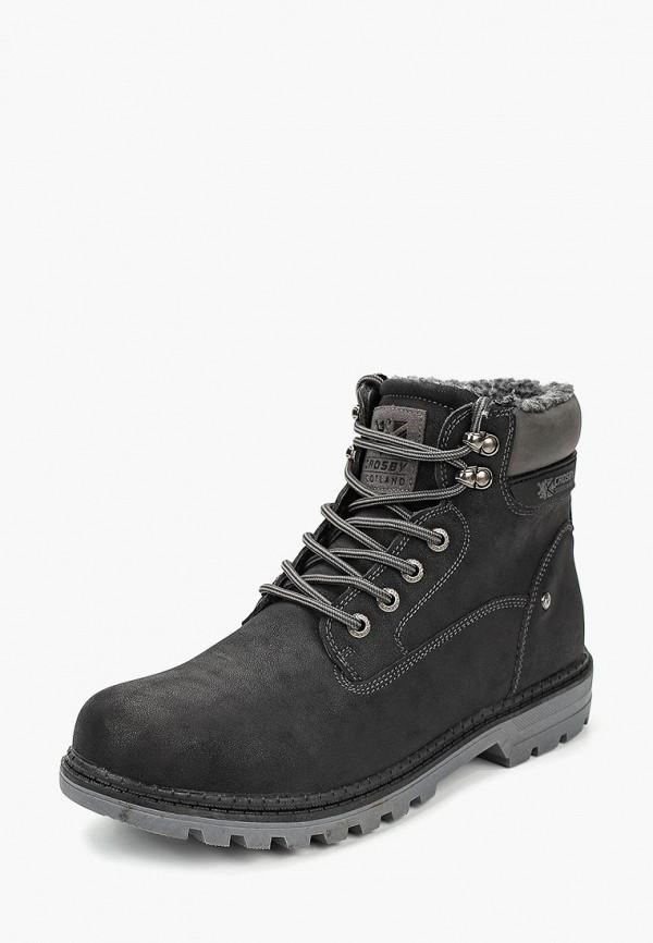 Ботинки Crosby Crosby CR004AMCILW8 цены онлайн