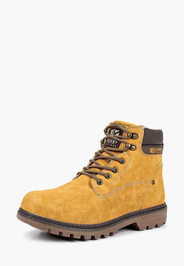 Ботинки Crosby Crosby CR004AMCILW9 ботинки crosby crosby cr004awudh73