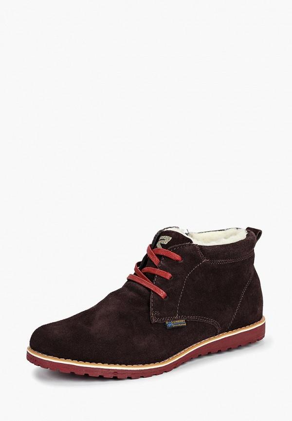 Ботинки Crosby Crosby CR004AMCILY0