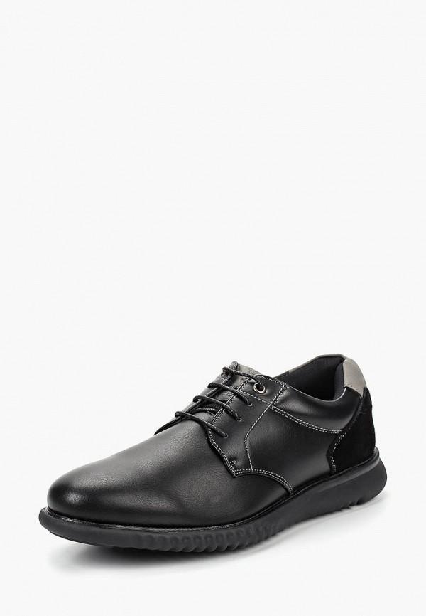 Ботинки Crosby Crosby CR004AMCINZ2 ботинки crosby crosby cr004awudh73