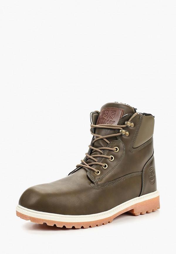 все цены на Ботинки Crosby Crosby CR004AMCINZ9 онлайн