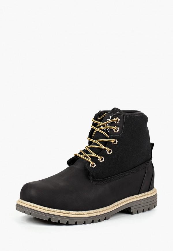 цены на Ботинки Crosby Crosby CR004AMCIOA7  в интернет-магазинах