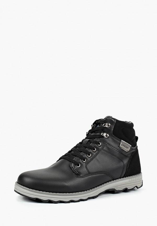 Ботинки Crosby Crosby CR004AMCIOD5 ботинки crosby crosby cr004awudh73