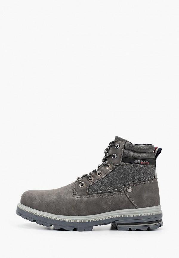 мужские ботинки crosby, серые