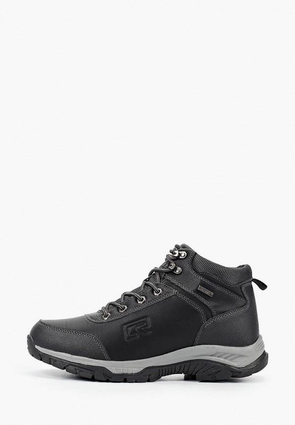 мужские высокие ботинки crosby, черные