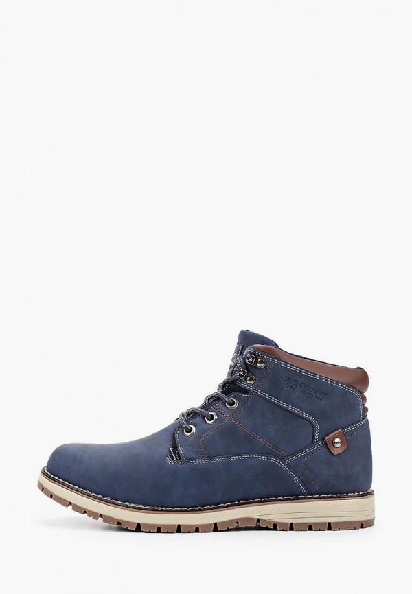 мужские высокие ботинки crosby, синие