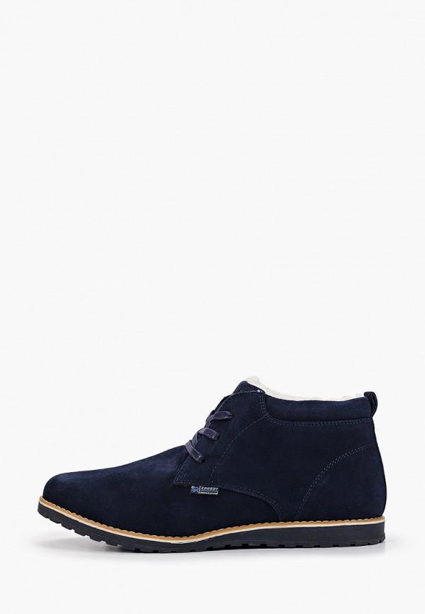 мужские ботинки crosby, синие