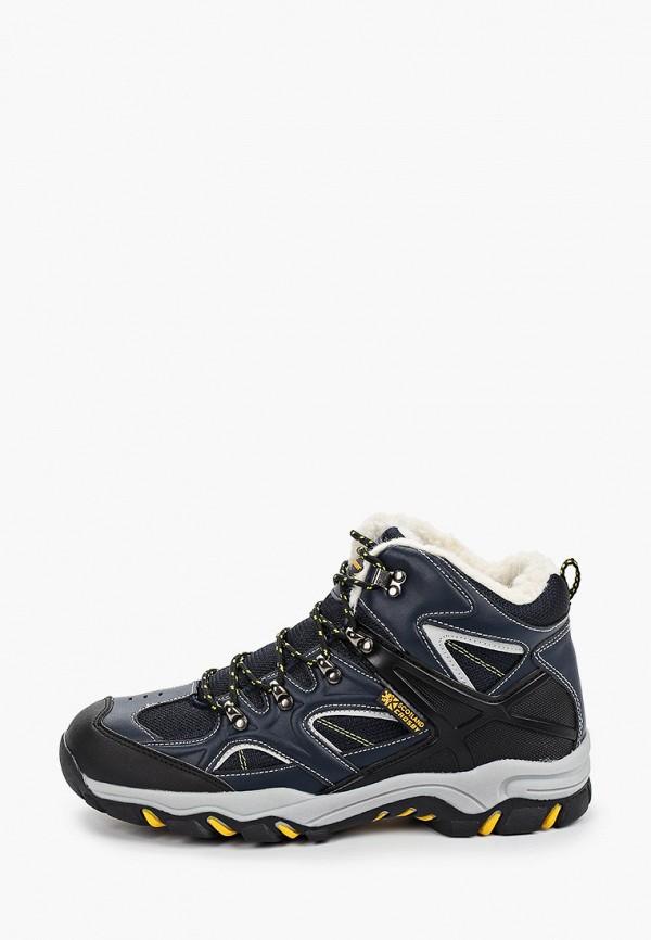 Ботинки Crosby Crosby CR004AMFQXQ2 цены онлайн