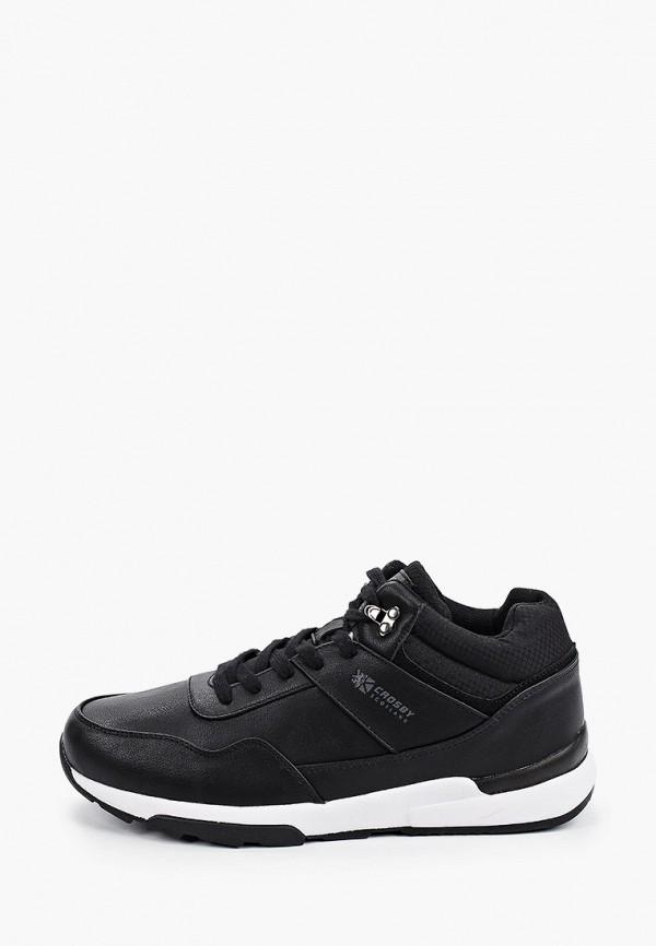мужские высокие кроссовки crosby, черные
