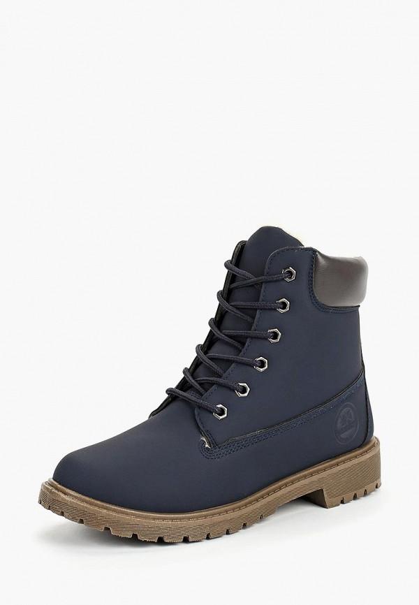 Ботинки Crosby Crosby CR004AWCIFK9 ботинки crosby crosby cr004awudh73