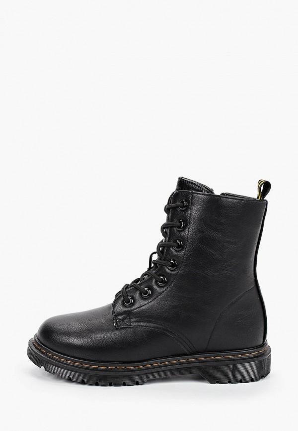 женские ботинки crosby, черные