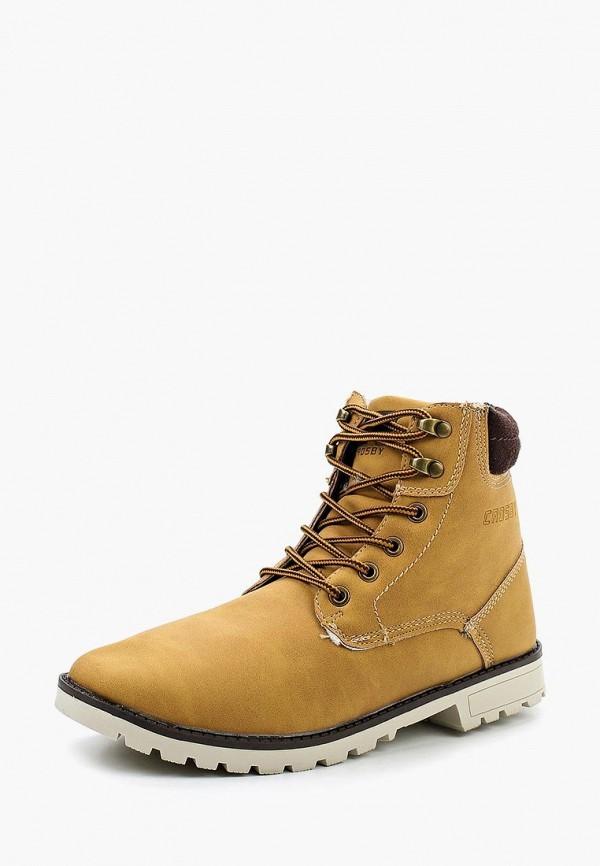 Ботинки Crosby Crosby CR004AWUDH44 цены онлайн