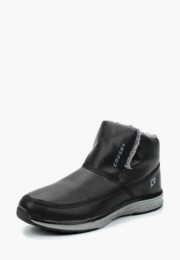 Купить Ботинки Crosby, cr004awudh45, черный, Осень-зима 2017/2018