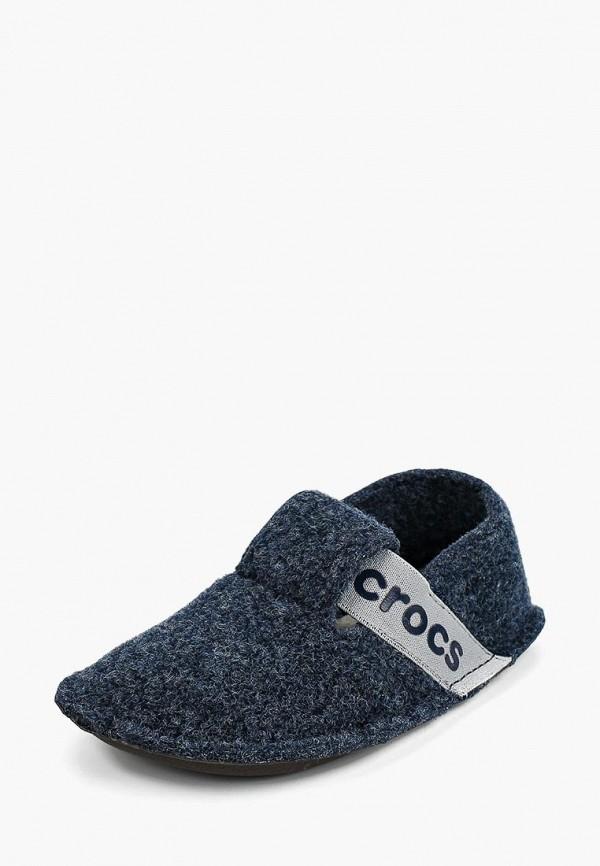 тапочки crocs малыши, синие