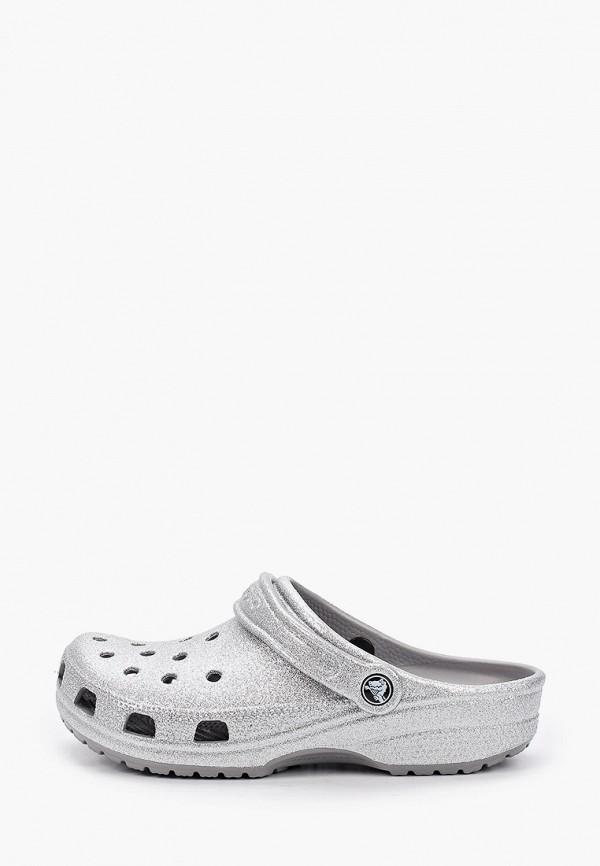 женское сабо crocs, серебряное