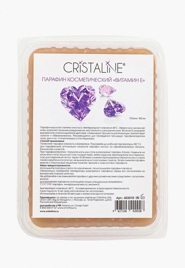 Парафин для рук Cristaline Cristaline CR575LWFYQ67 мази и парафины ip evtyukhov парафин lf5 10 30