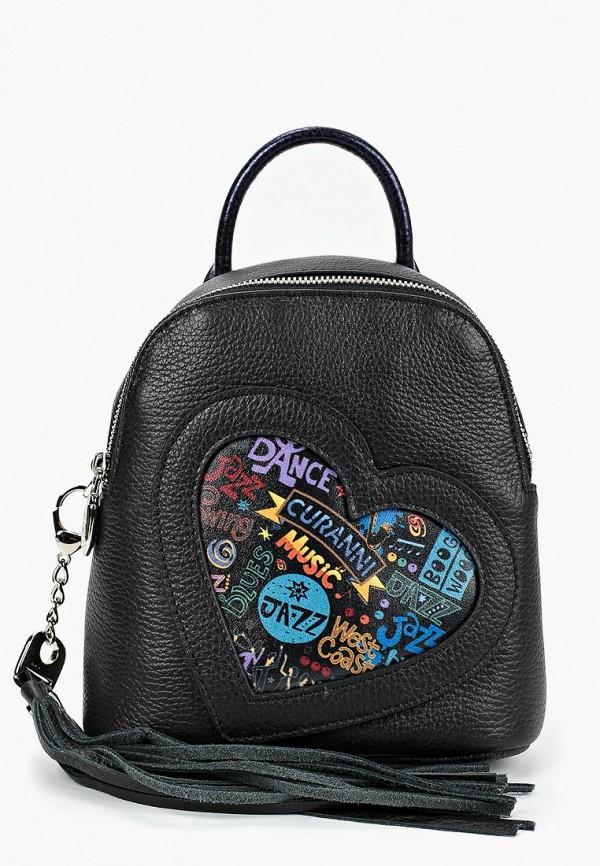 Рюкзак Curanni Curanni CU009BWCLXP6 сумка curanni 2407 regina black