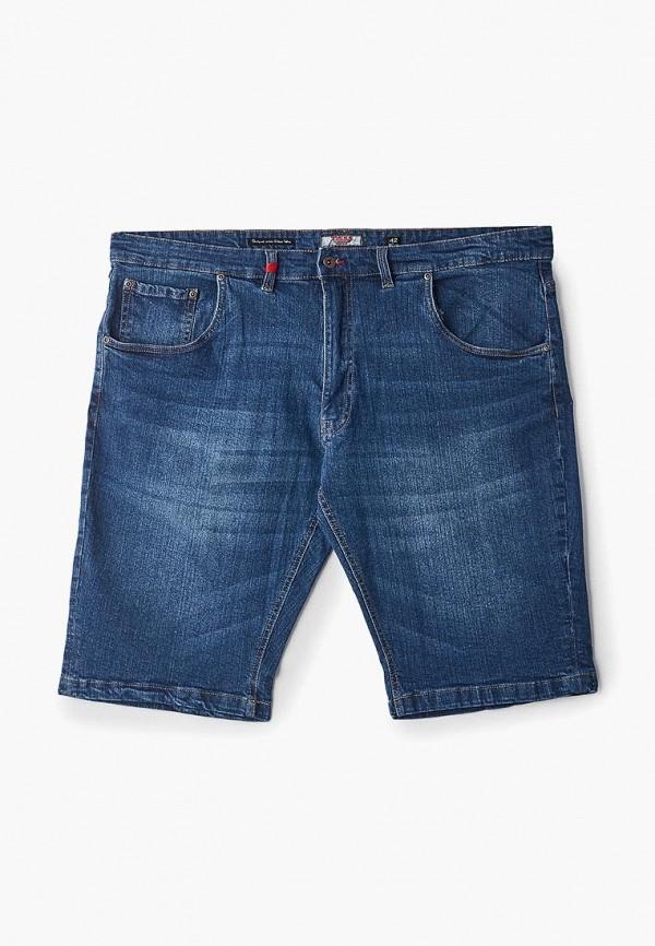 мужские джинсовые шорты d555, синие