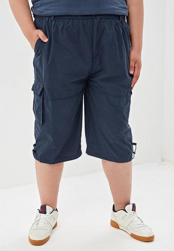 мужские повседневные шорты d555, синие