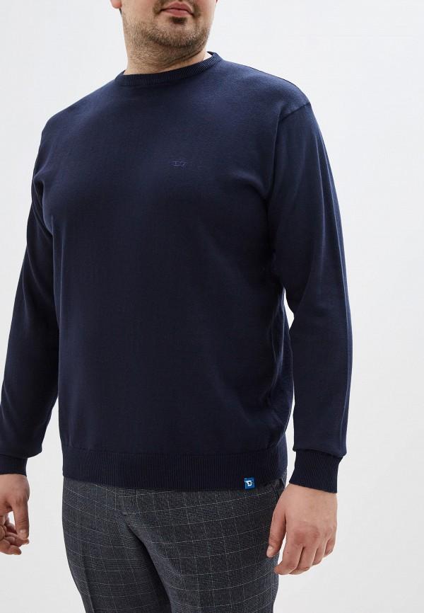 мужской джемпер d555, синий