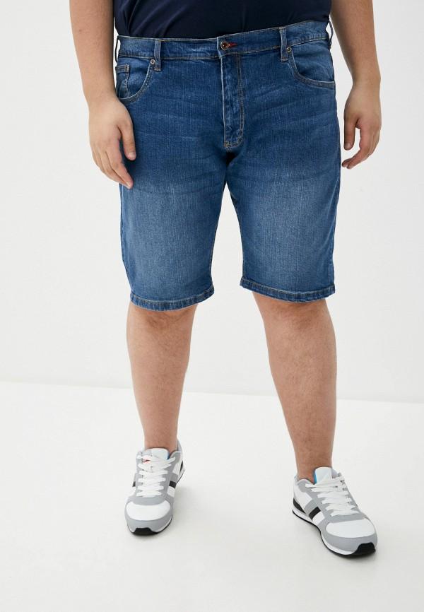 мужские шорты d555, синие