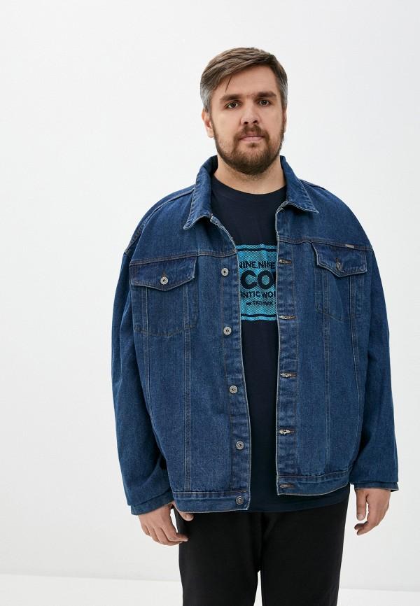 Куртка джинсовая D555.