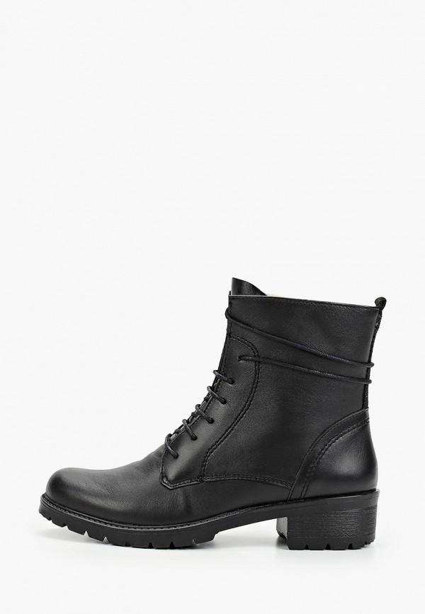 Ботинки Dali Dali DA002AWFYLC2