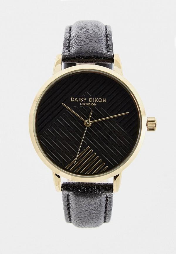 Часы Daisy Dixon Daisy Dixon DA028DWDCIO1 double daisy