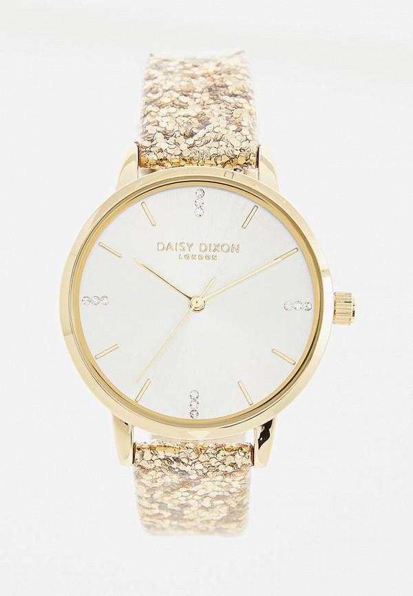 Часы Daisy Dixon Daisy Dixon DA028DWDVIT2 daisy avanti 747