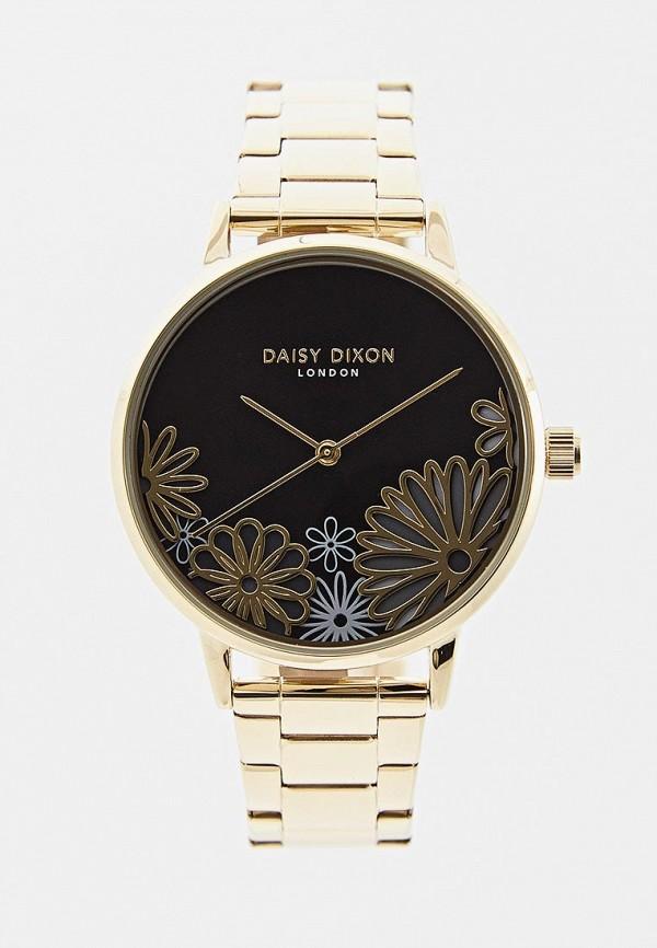 Часы Daisy Dixon Daisy Dixon DA028DWDVIU6 double daisy