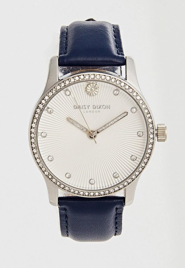 женские часы daisy dixon, синие