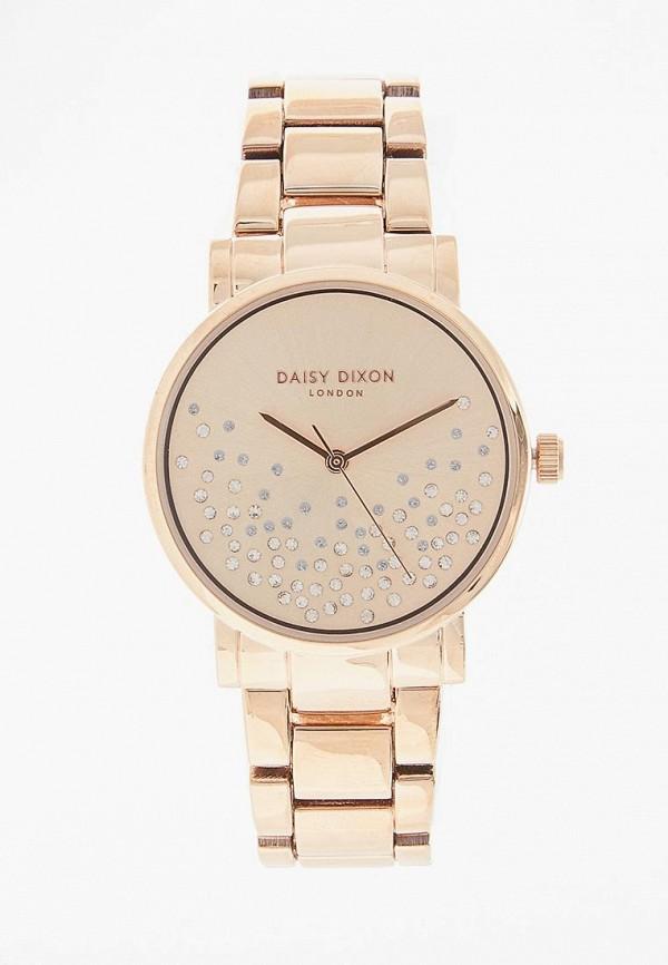 Часы Daisy Dixon Daisy Dixon DA028DWGFYB1 одеяла daisy трикотажное 75х90