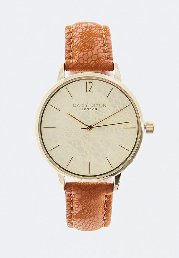 Часы Daisy Dixon Daisy Dixon DA028DWGFYB6 цена и фото