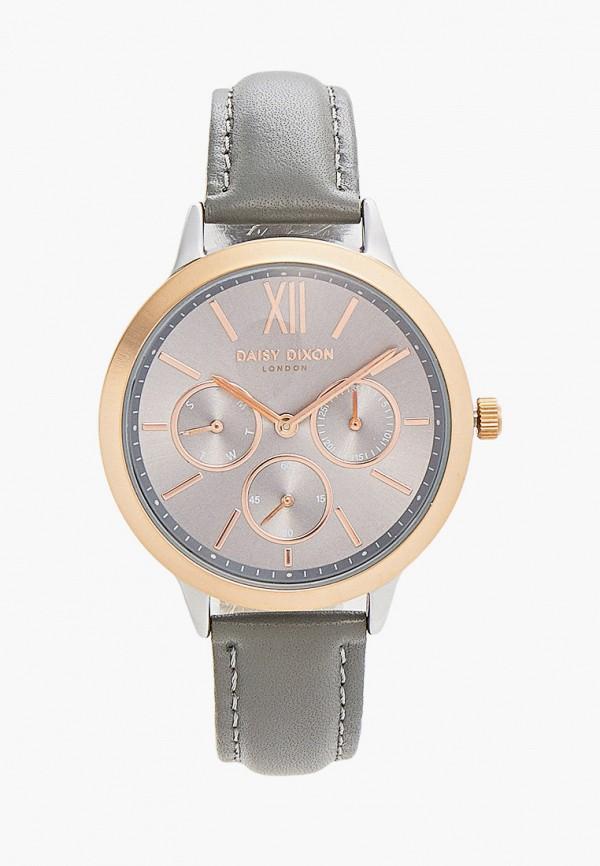 женские часы daisy dixon, серые