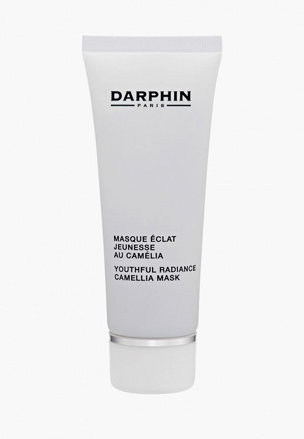 Маска для лица Darphin Darphin DA042LWHRFG7 darphin stimulskin plus divine мультикорректирующий лосьон маска stimulskin plus divine мультикорректирующий лосьон маска