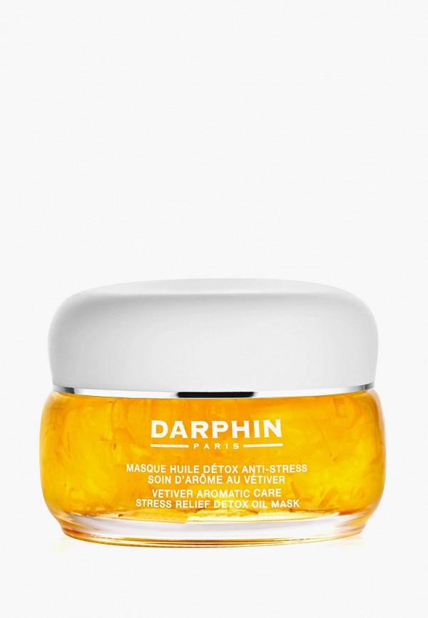 Маска для лица Darphin Darphin DA042LWHRFI2 darphin stimulskin plus divine мультикорректирующий лосьон маска stimulskin plus divine мультикорректирующий лосьон маска