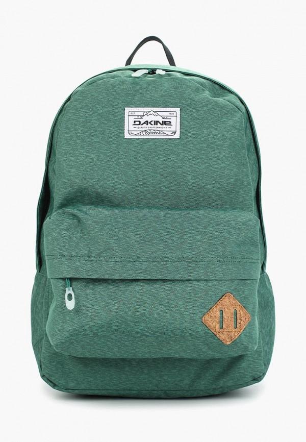 Рюкзак Dakine Dakine DA779BUBFYU4 рюкзак городской dakine stashable backpack 20 l equip2rip