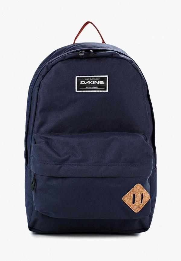 Рюкзак Dakine Dakine DA779BUZPZ67 рюкзак городской dakine stashable backpack 20 l equip2rip