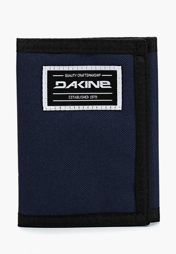 Кошелек Dakine Dakine DA779BUZQA44 цены онлайн
